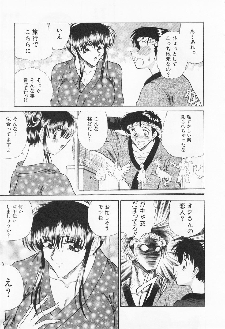 Seifuku Zanmai 29