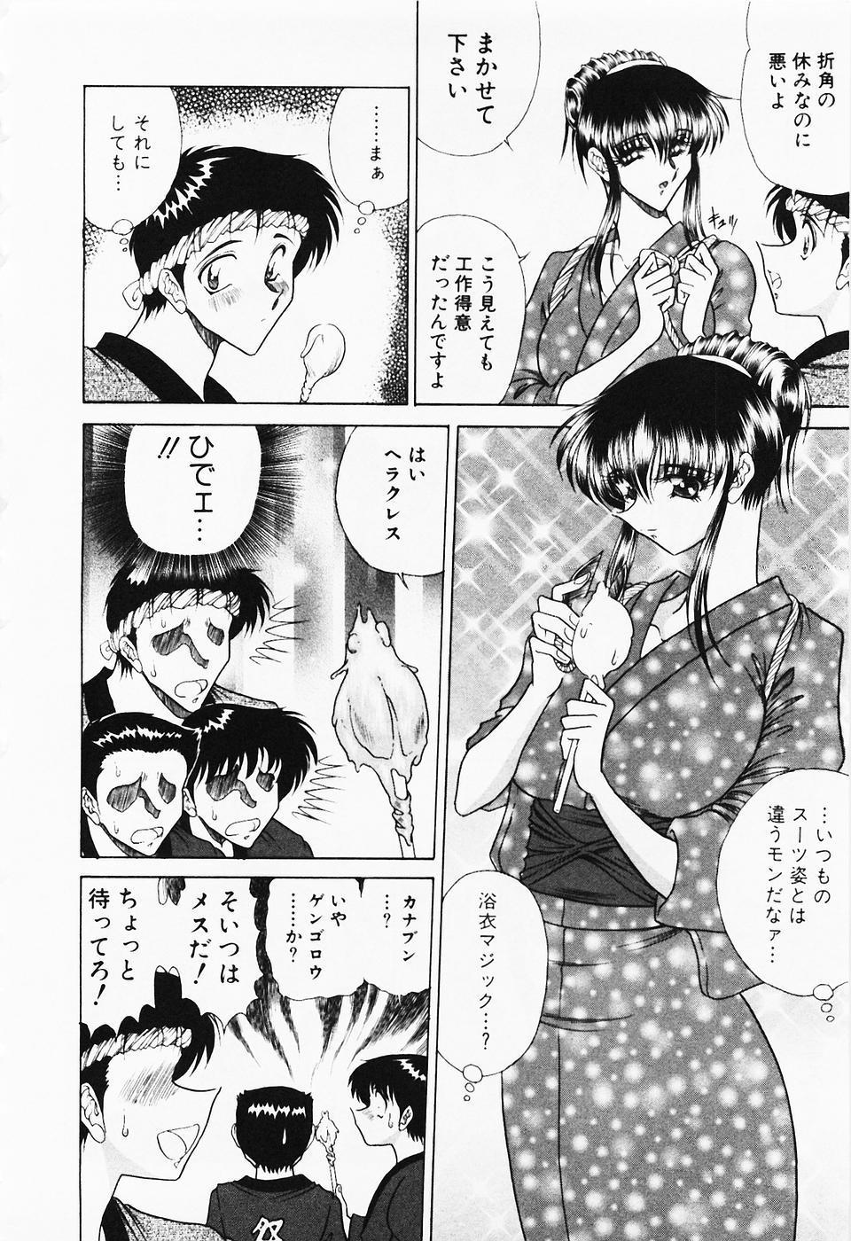 Seifuku Zanmai 30
