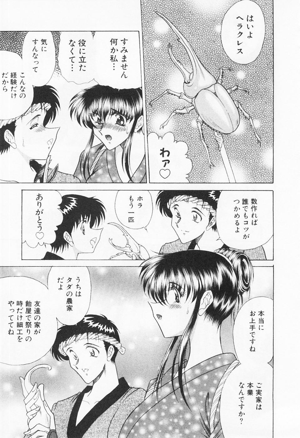 Seifuku Zanmai 31