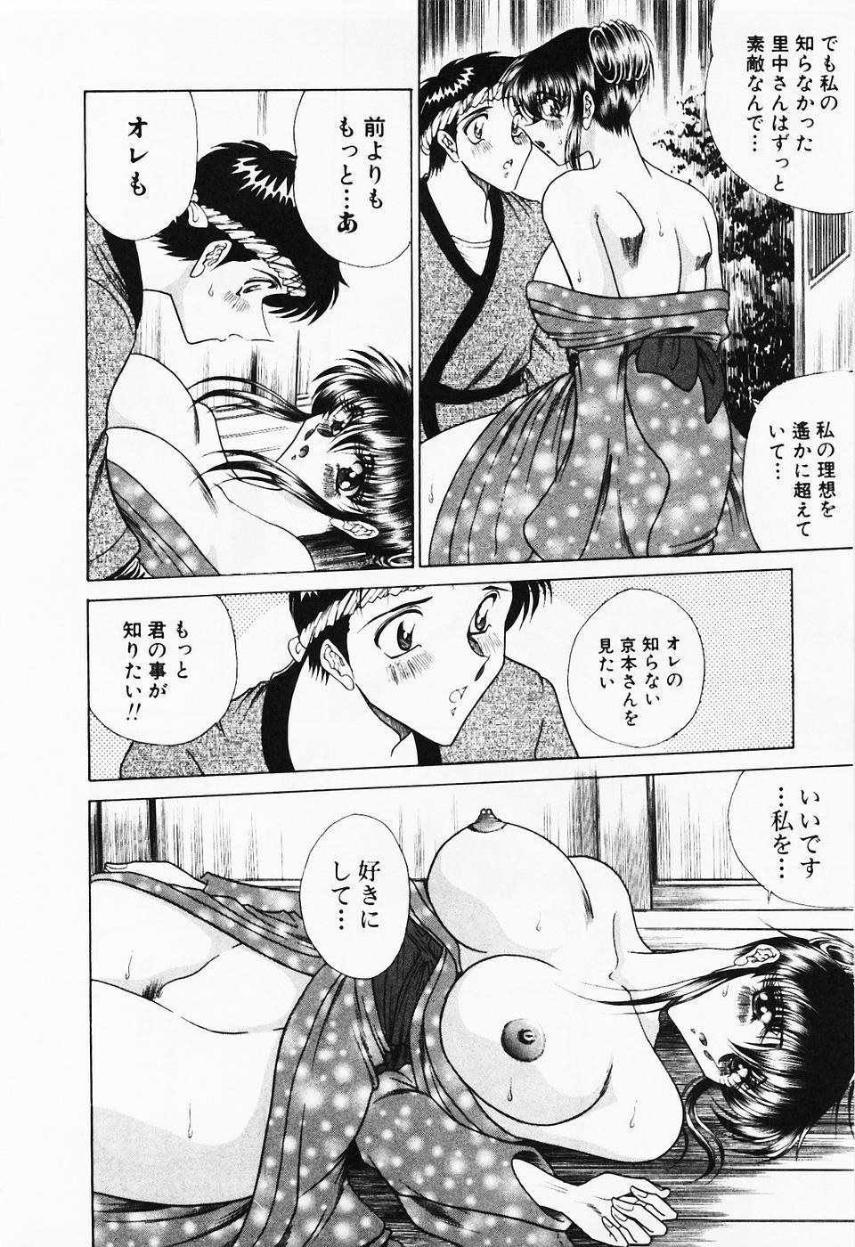 Seifuku Zanmai 37