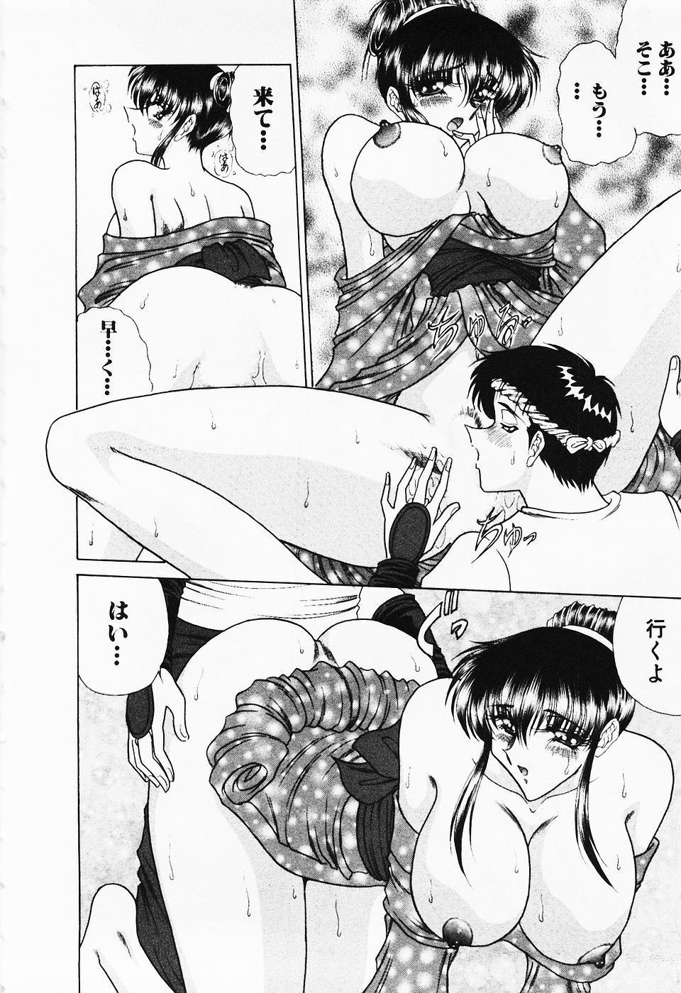 Seifuku Zanmai 39