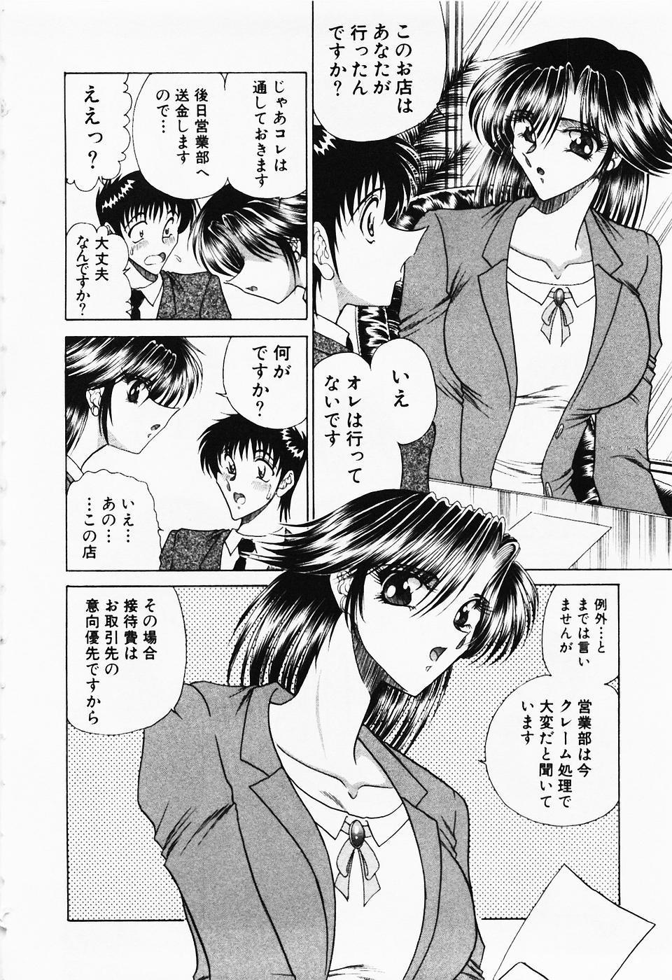 Seifuku Zanmai 46