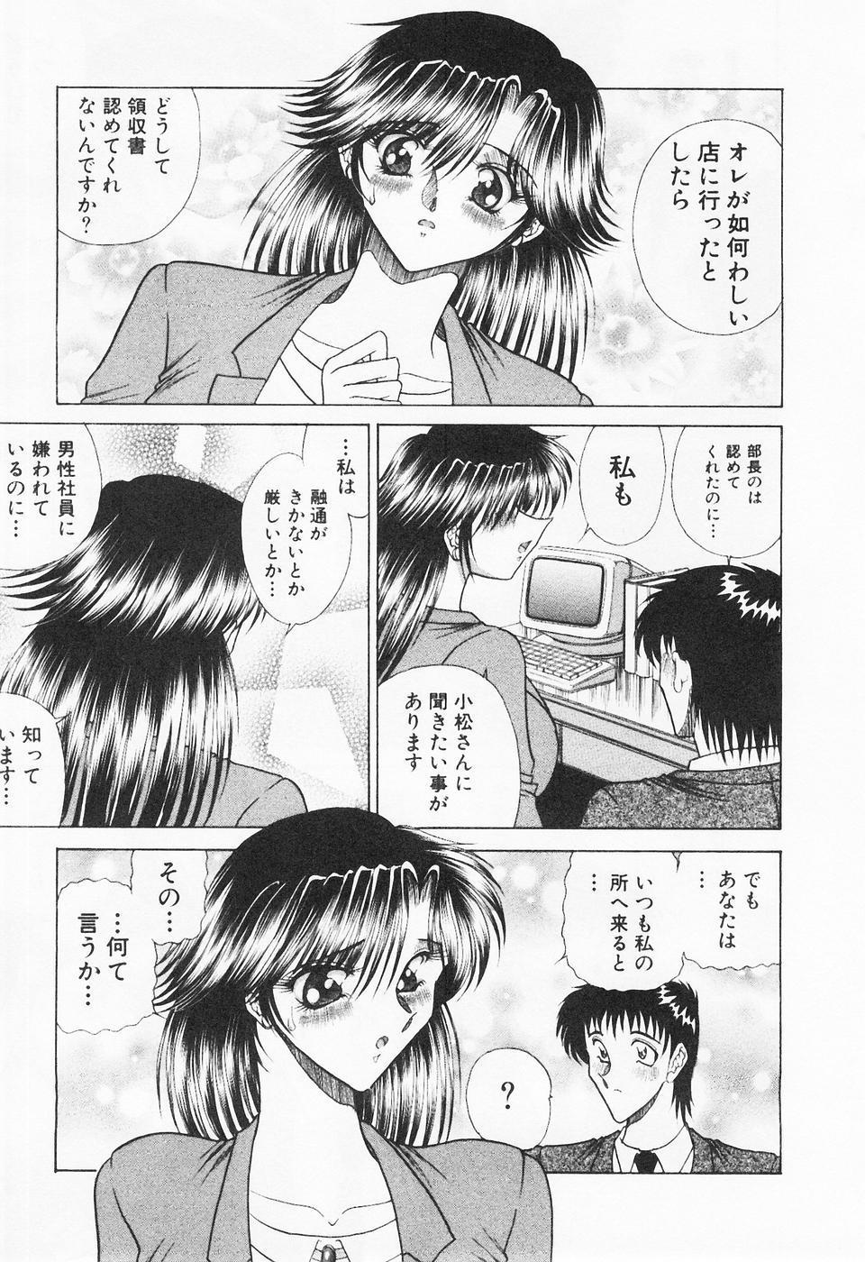 Seifuku Zanmai 51
