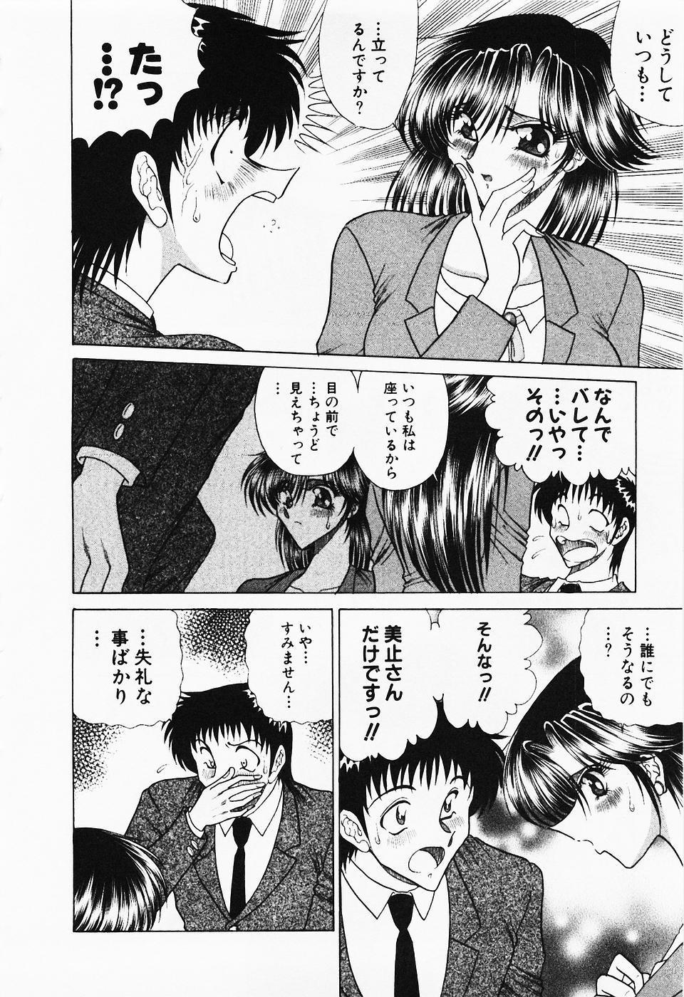 Seifuku Zanmai 52