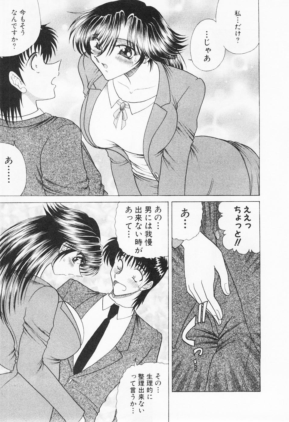 Seifuku Zanmai 53