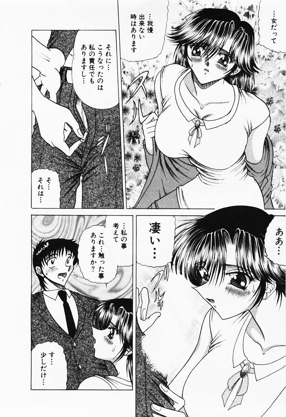 Seifuku Zanmai 54