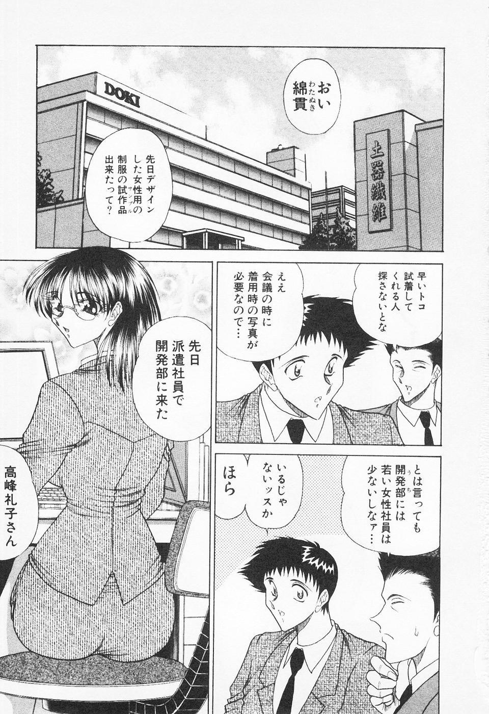 Seifuku Zanmai 5