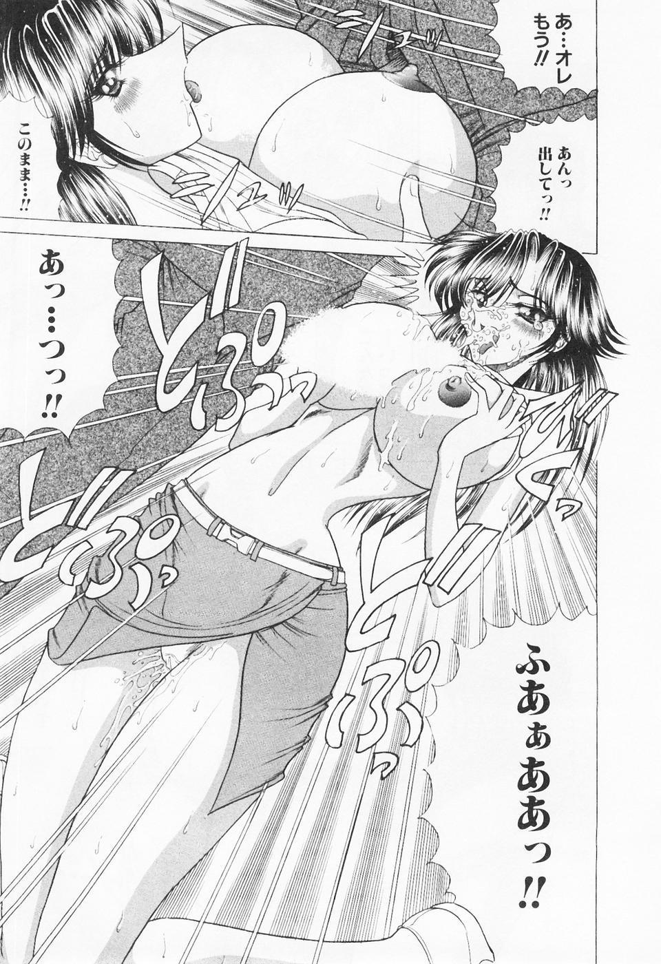 Seifuku Zanmai 57