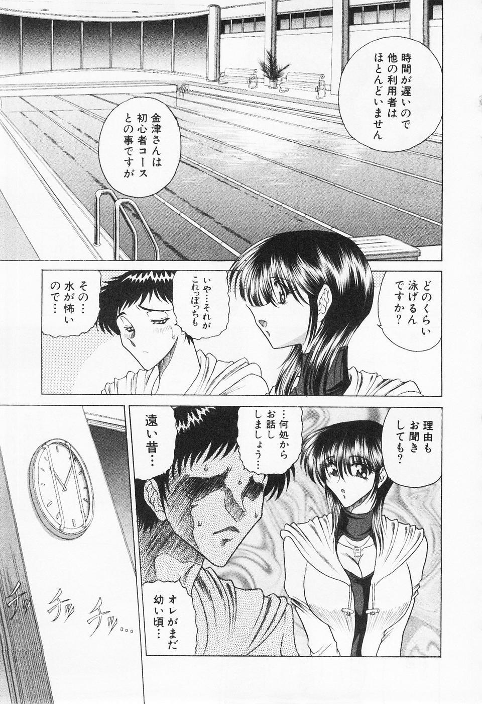 Seifuku Zanmai 65