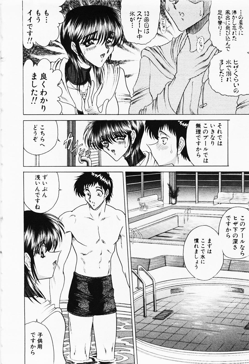 Seifuku Zanmai 66