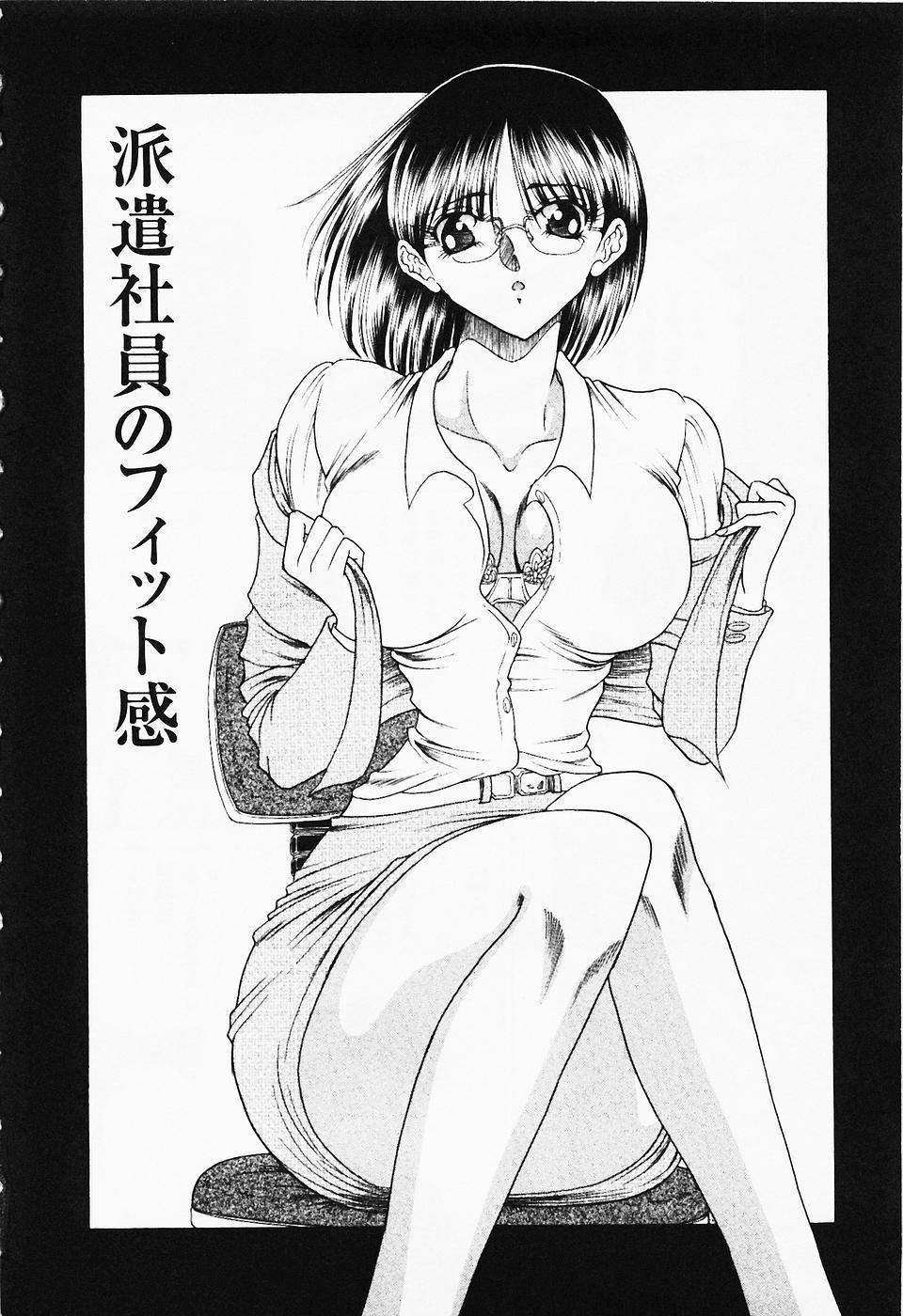 Seifuku Zanmai 6