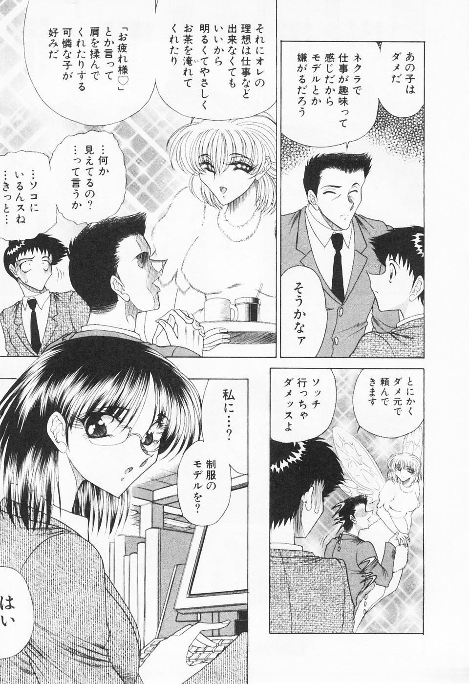 Seifuku Zanmai 7