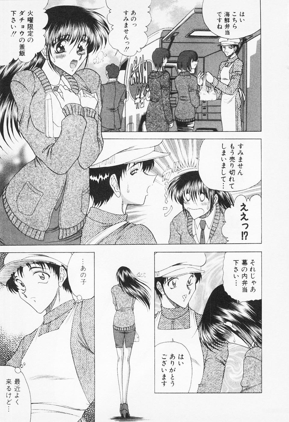 Seifuku Zanmai 83