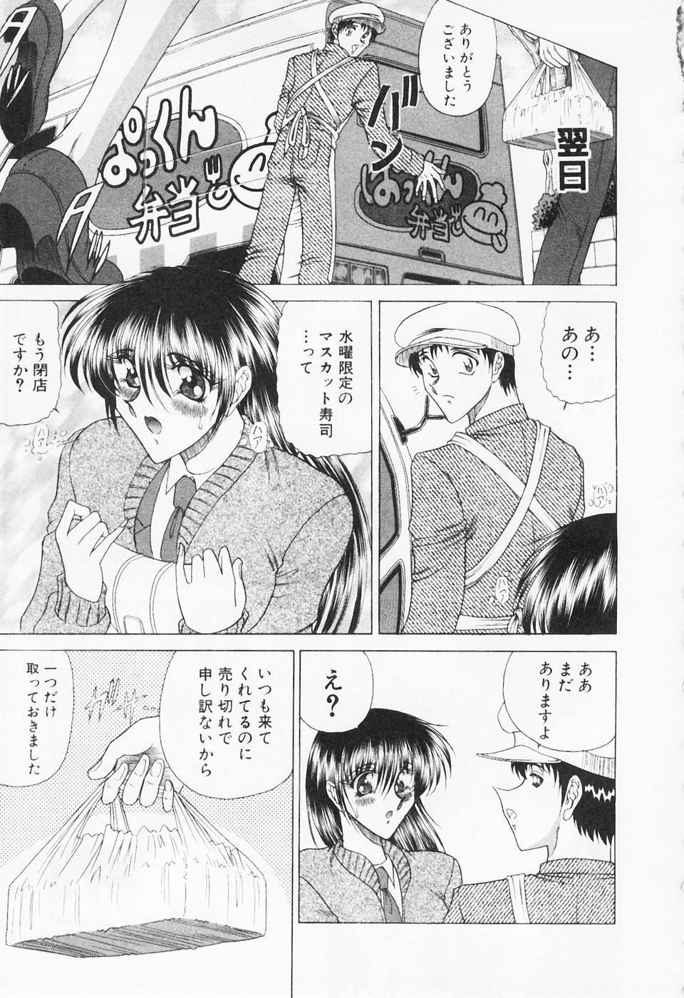 Seifuku Zanmai 85