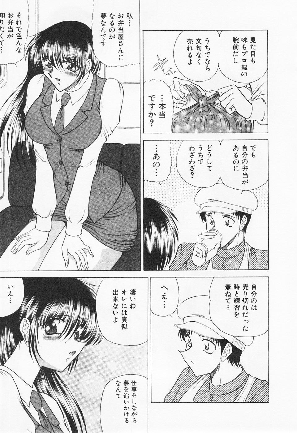 Seifuku Zanmai 87