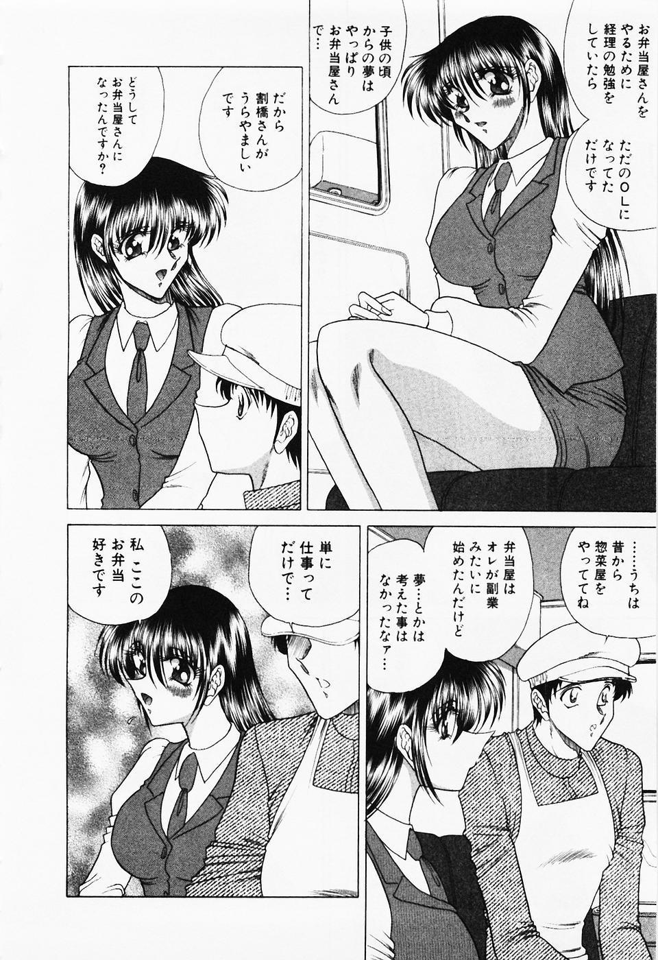 Seifuku Zanmai 88