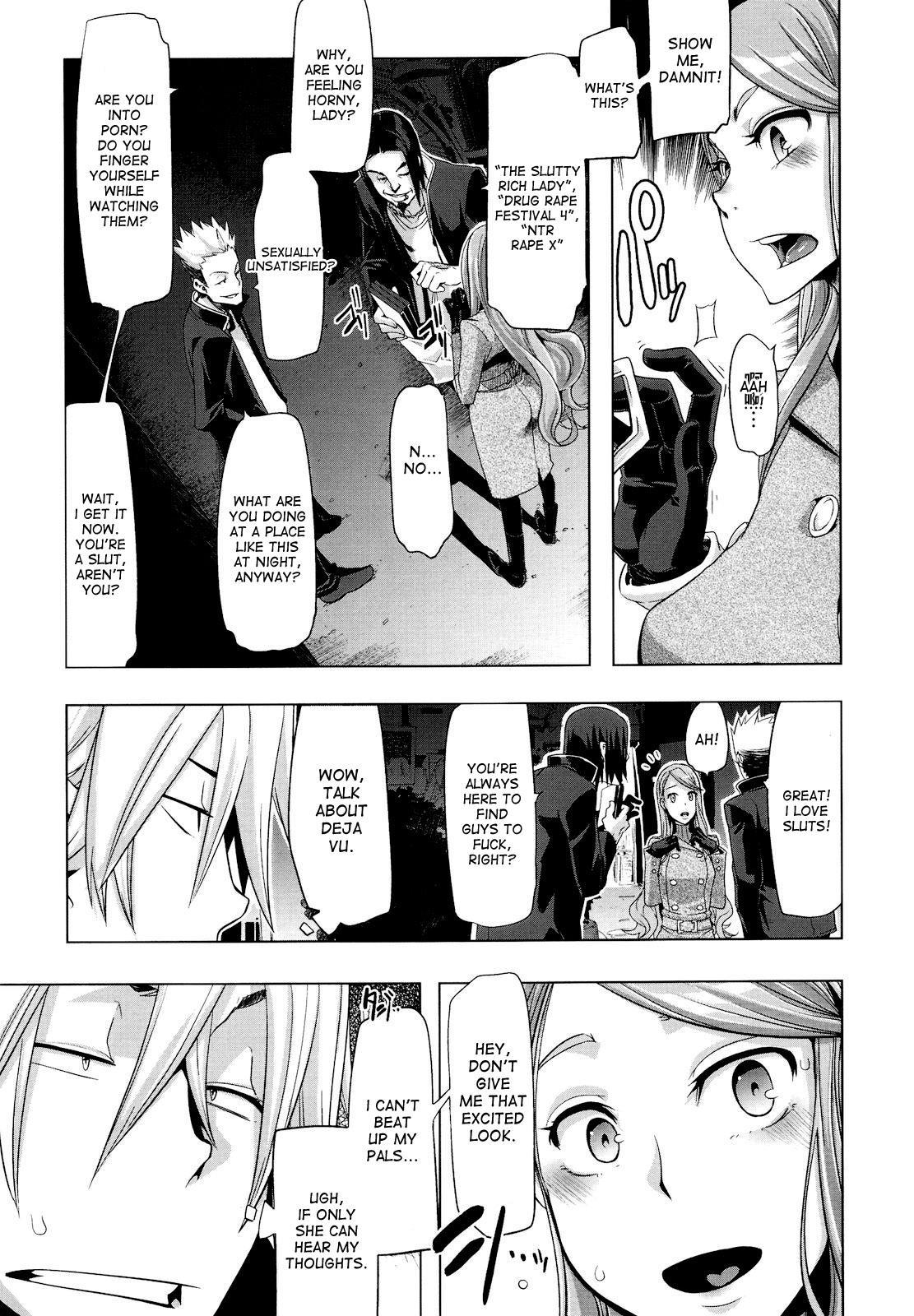 Dameda Kono Ojousama Hayaku Nantoka Shinaito   This ojou-sama's in trouble! I've got to do something... 12