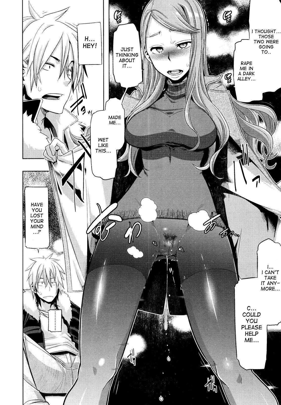 Dameda Kono Ojousama Hayaku Nantoka Shinaito   This ojou-sama's in trouble! I've got to do something... 17