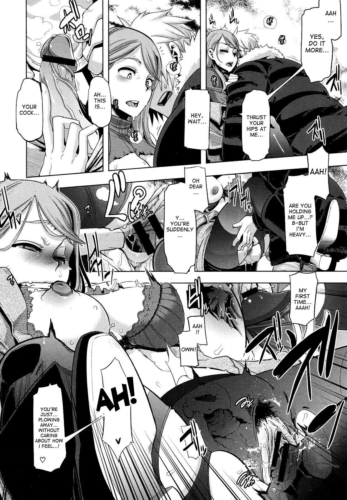 Dameda Kono Ojousama Hayaku Nantoka Shinaito   This ojou-sama's in trouble! I've got to do something... 21