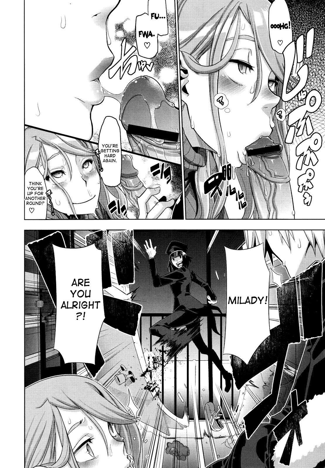Dameda Kono Ojousama Hayaku Nantoka Shinaito   This ojou-sama's in trouble! I've got to do something... 33