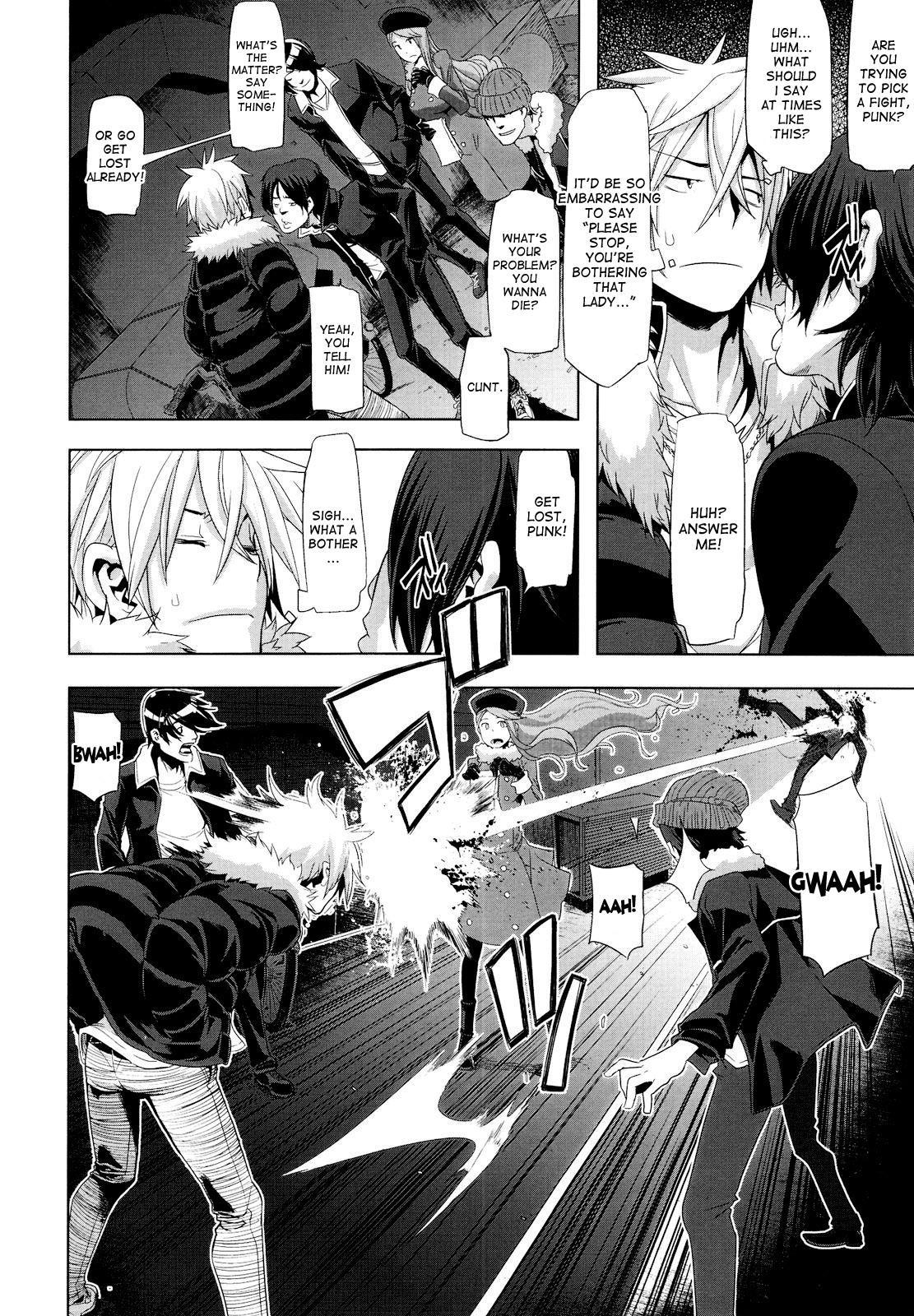 Dameda Kono Ojousama Hayaku Nantoka Shinaito   This ojou-sama's in trouble! I've got to do something... 7