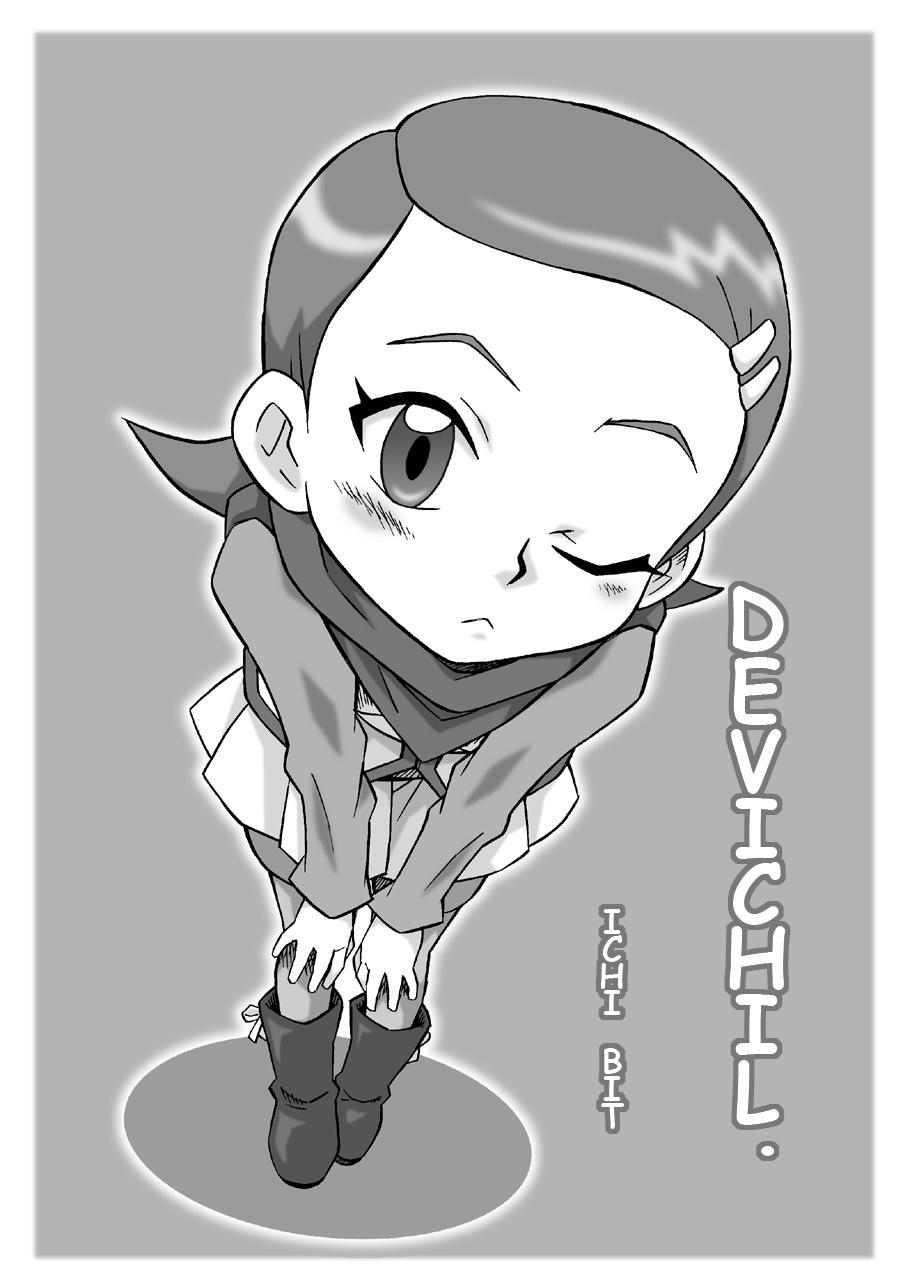 DeviChil. 0