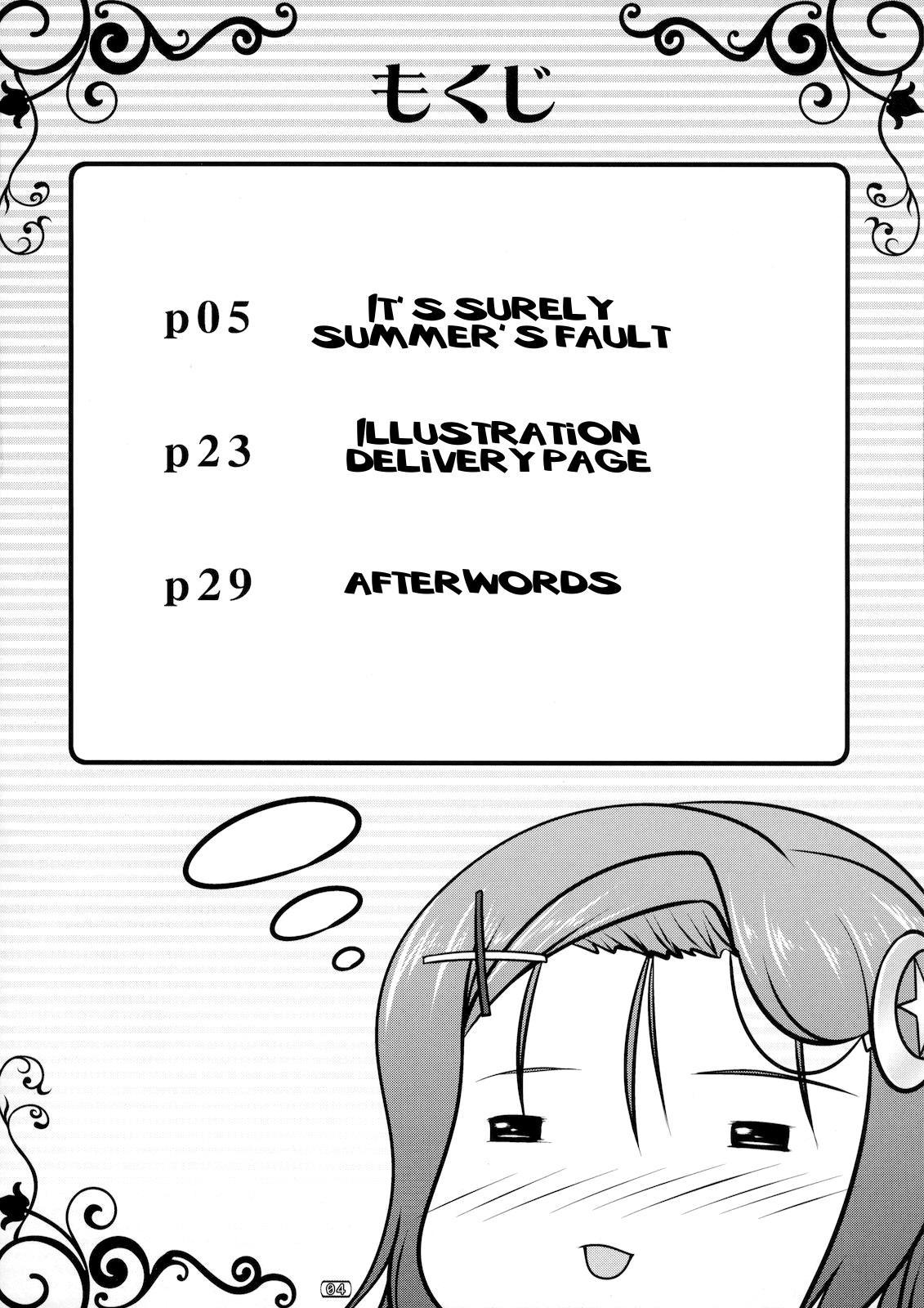 Josou Musuko Vol. 03 3