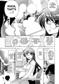 "Gekkan Aikawa Henshuuchou - Monthly ""Aikawa"" The Chief Editor 1 10"