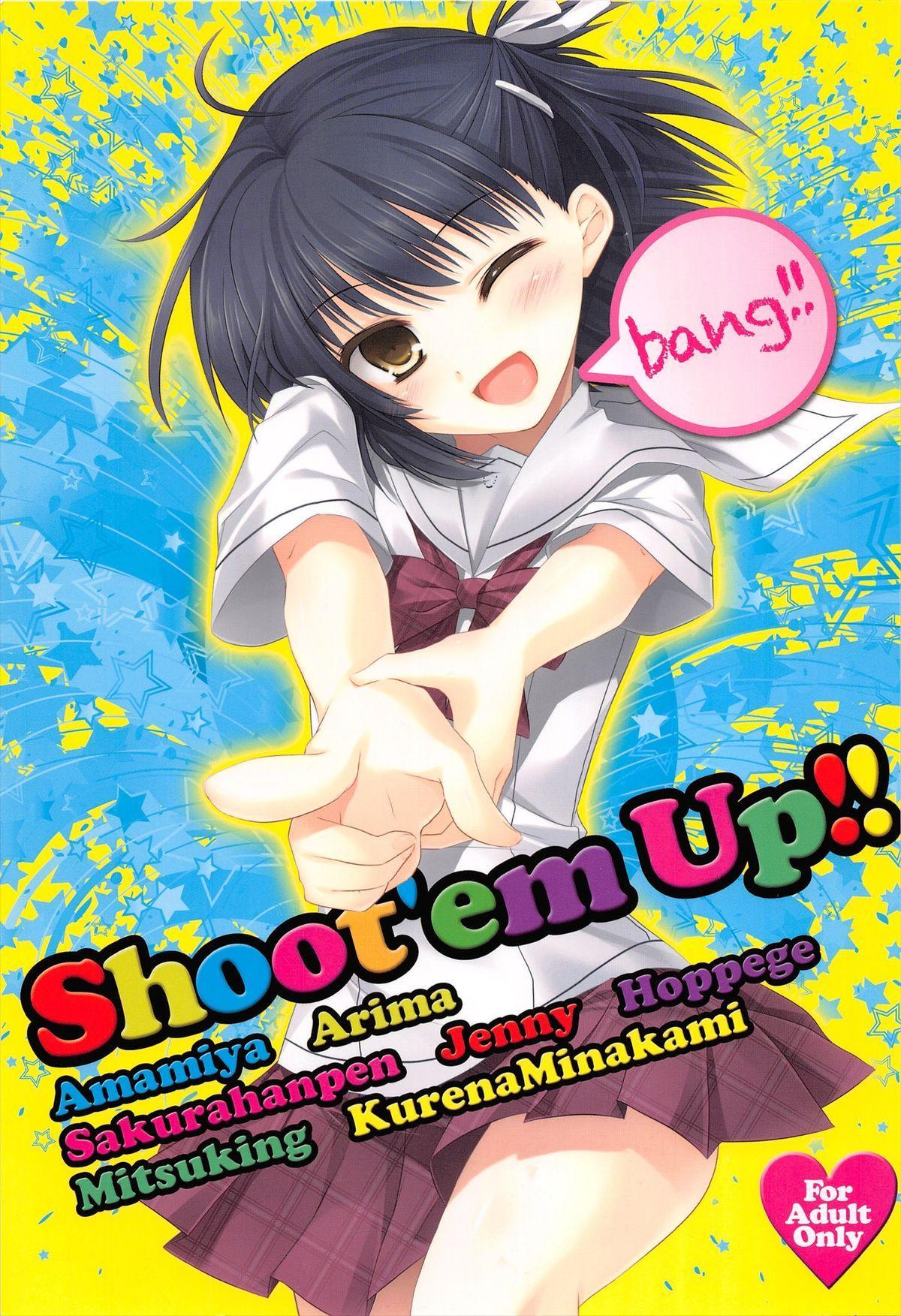 Shoot'em Up!! 0