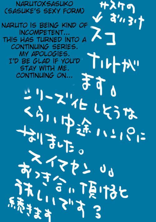 naruto/sasuke gender bend part 1 english 27