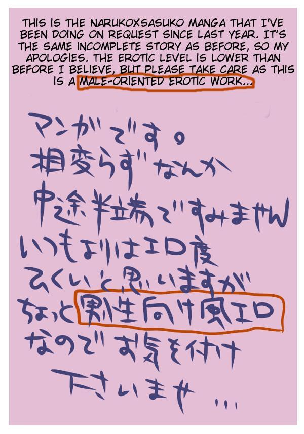 naruto/sasuke gender bend part 1 english 35