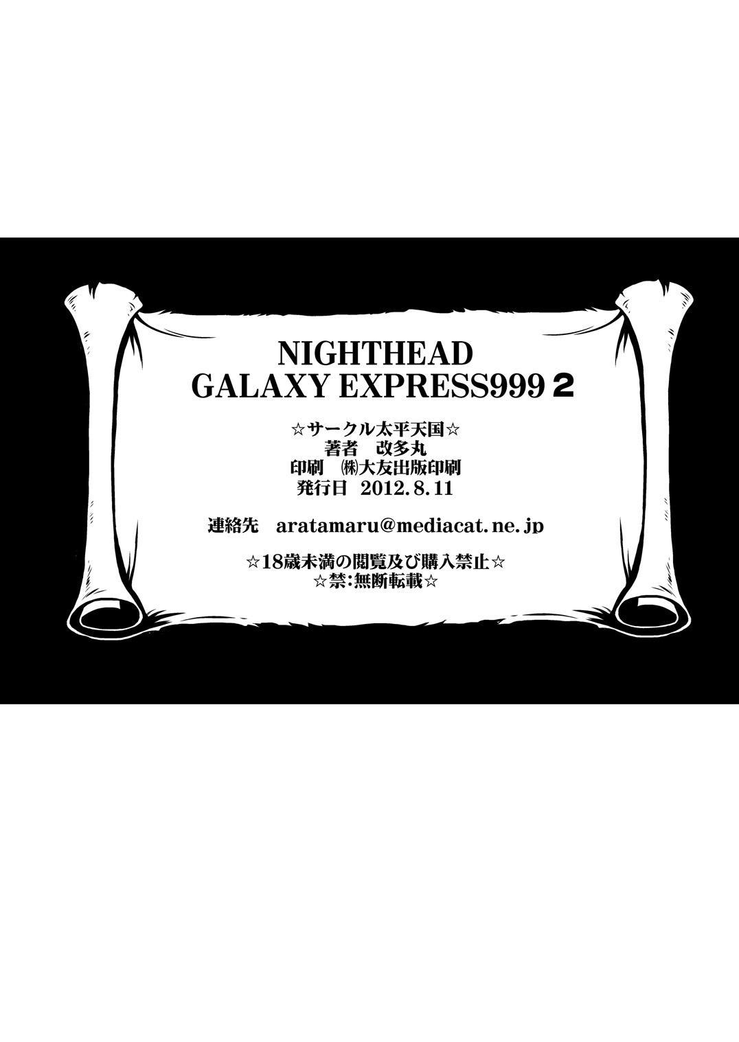 NIGHTHEAD GALAXY EXPRESS 999 2 22