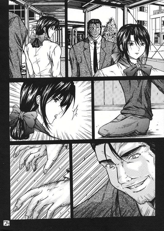 Ryoujoku Rensa 02 22