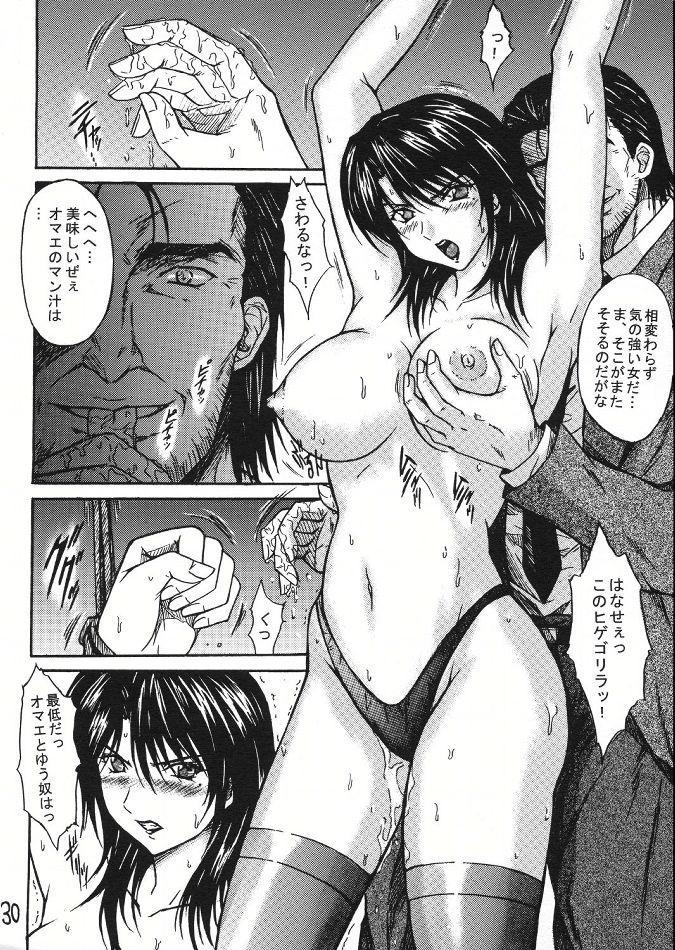 Ryoujoku Rensa 02 28