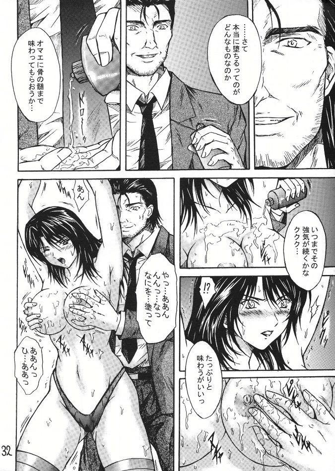 Ryoujoku Rensa 02 30