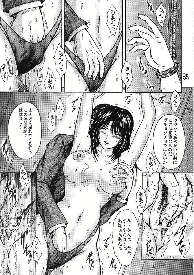 Ryoujoku Rensa 02 33