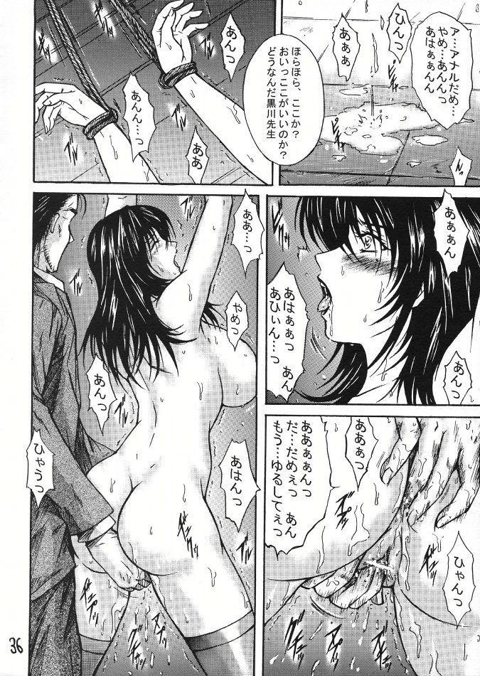 Ryoujoku Rensa 02 34