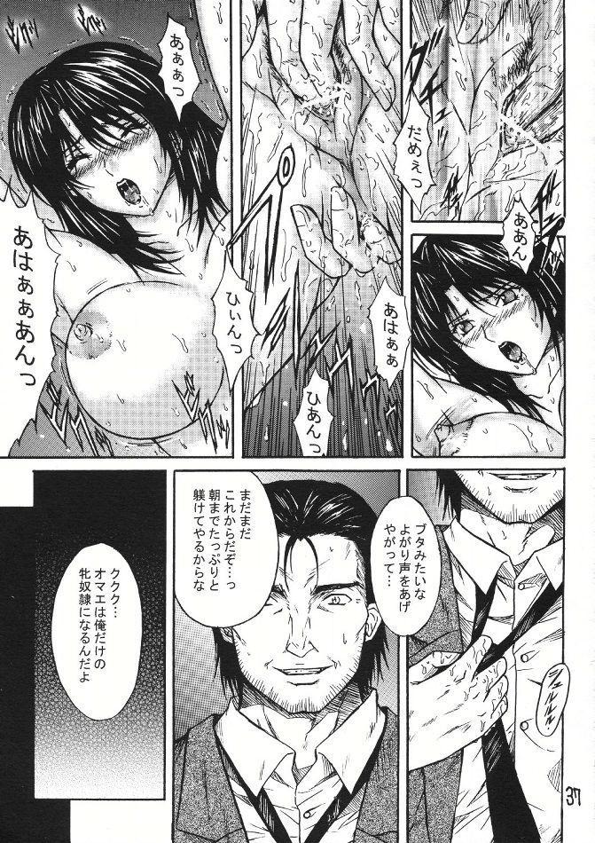 Ryoujoku Rensa 02 35