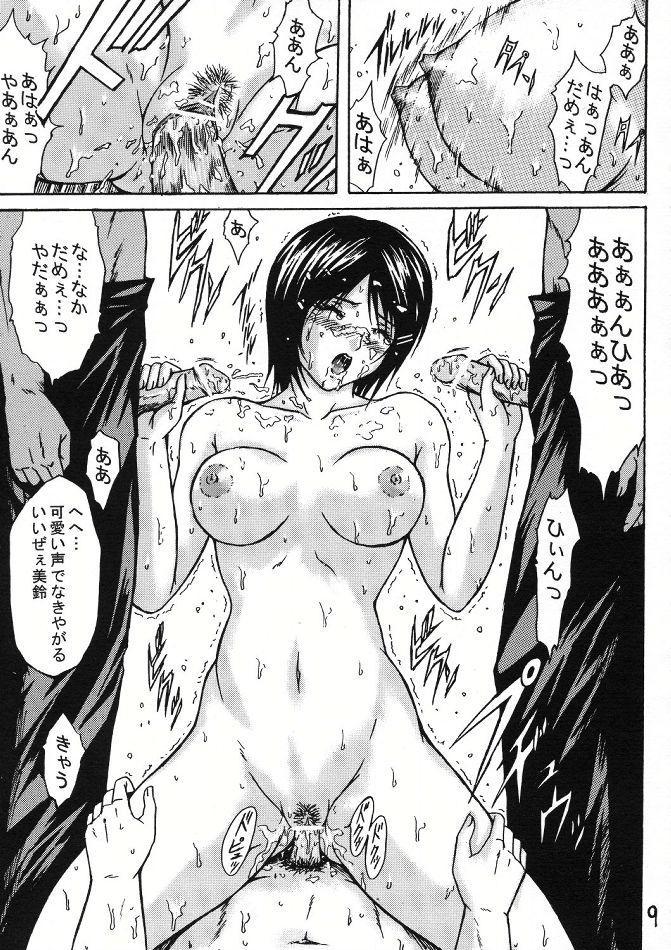 Ryoujoku Rensa 02 7