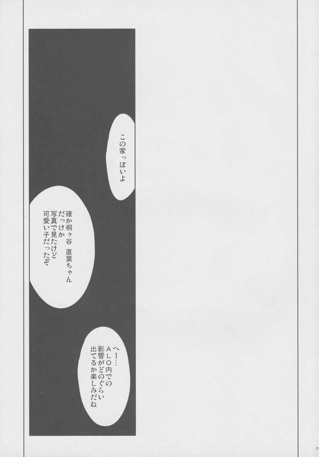 Leafa to Fuyukai na Shachiku-tachi 19