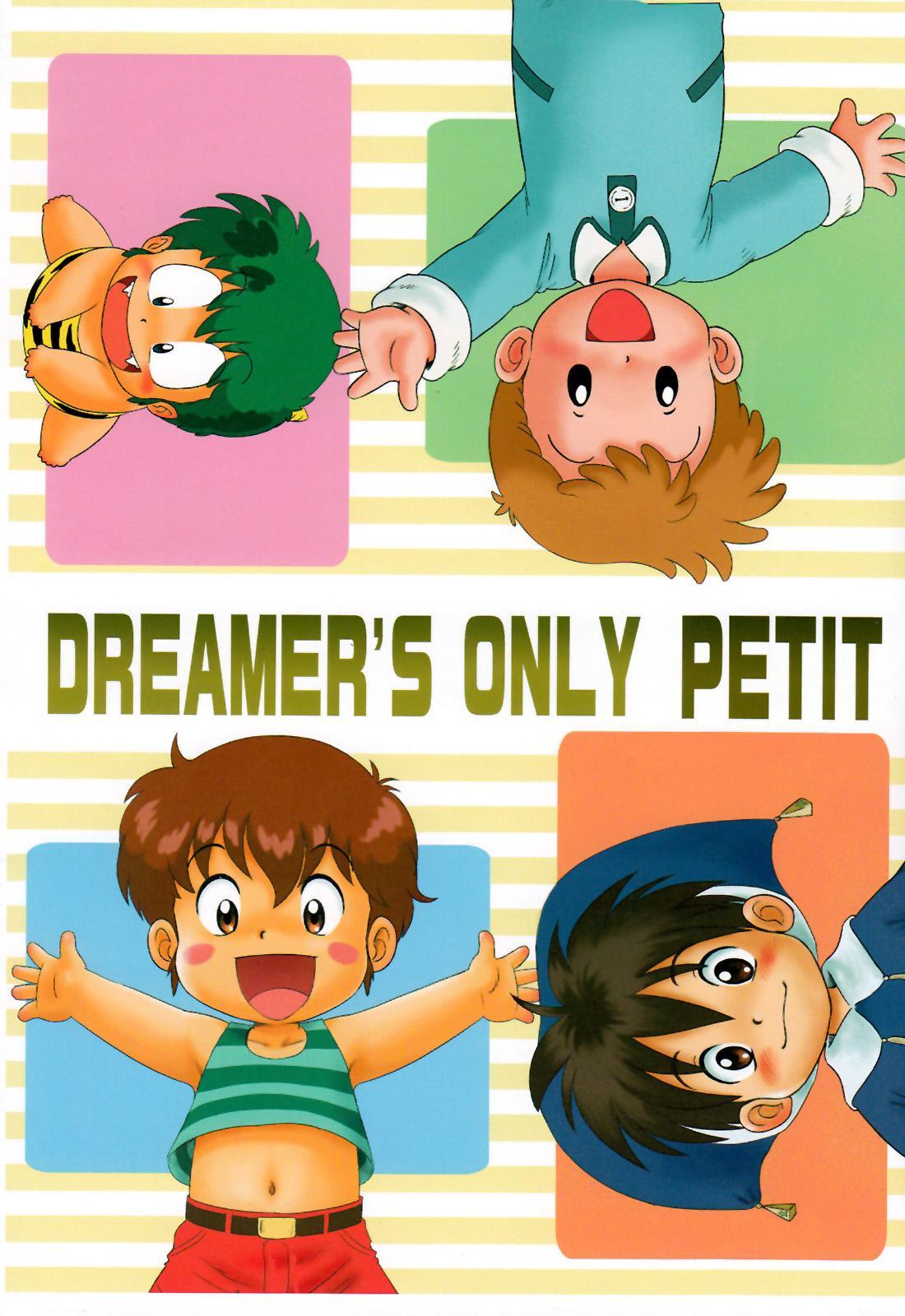 Mitsui Jun (Sennen Teikoku) - Dreamer's Only Petit (Various) 2