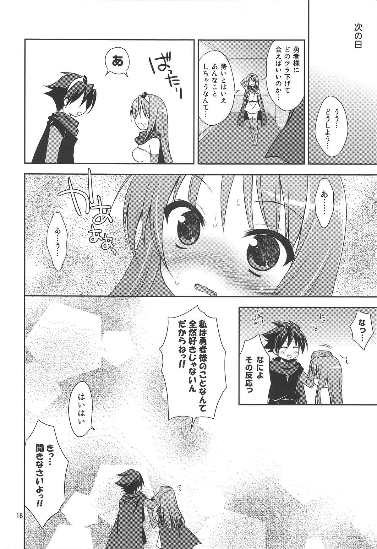 Yuusha-sama no Koto Nanka Zenzen Suki Janain Dakara ne!! 15