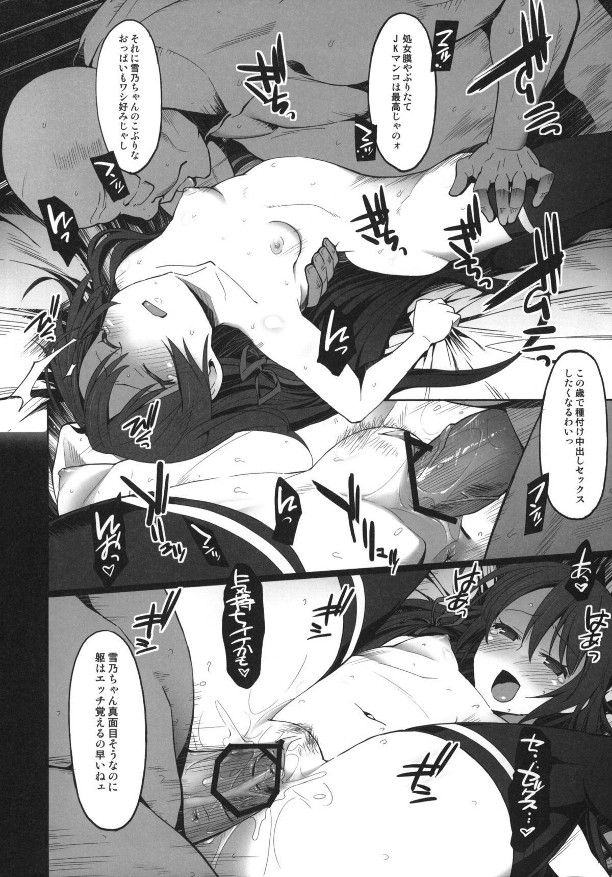 Yahari Kanojo-tachi no Enjo Kousai no Riyuu wa Machigatteiru. 14