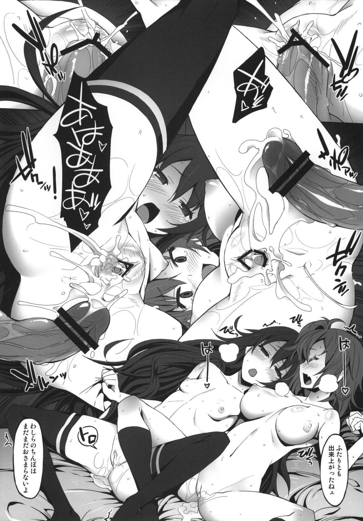Yahari Kanojo-tachi no Enjo Kousai no Riyuu wa Machigatteiru. 17