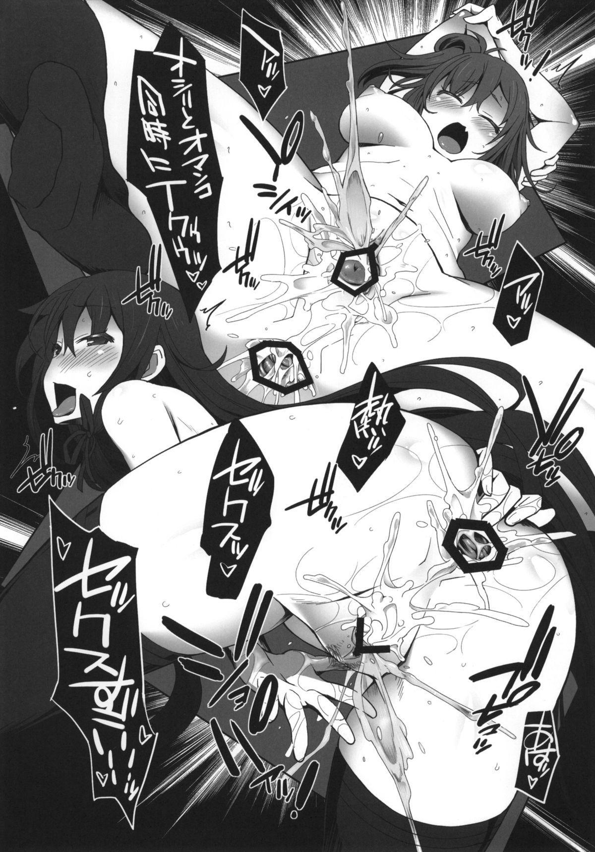 Yahari Kanojo-tachi no Enjo Kousai no Riyuu wa Machigatteiru. 21