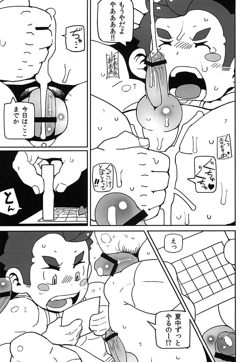 inaka syounen tai mura no otokotachi 25