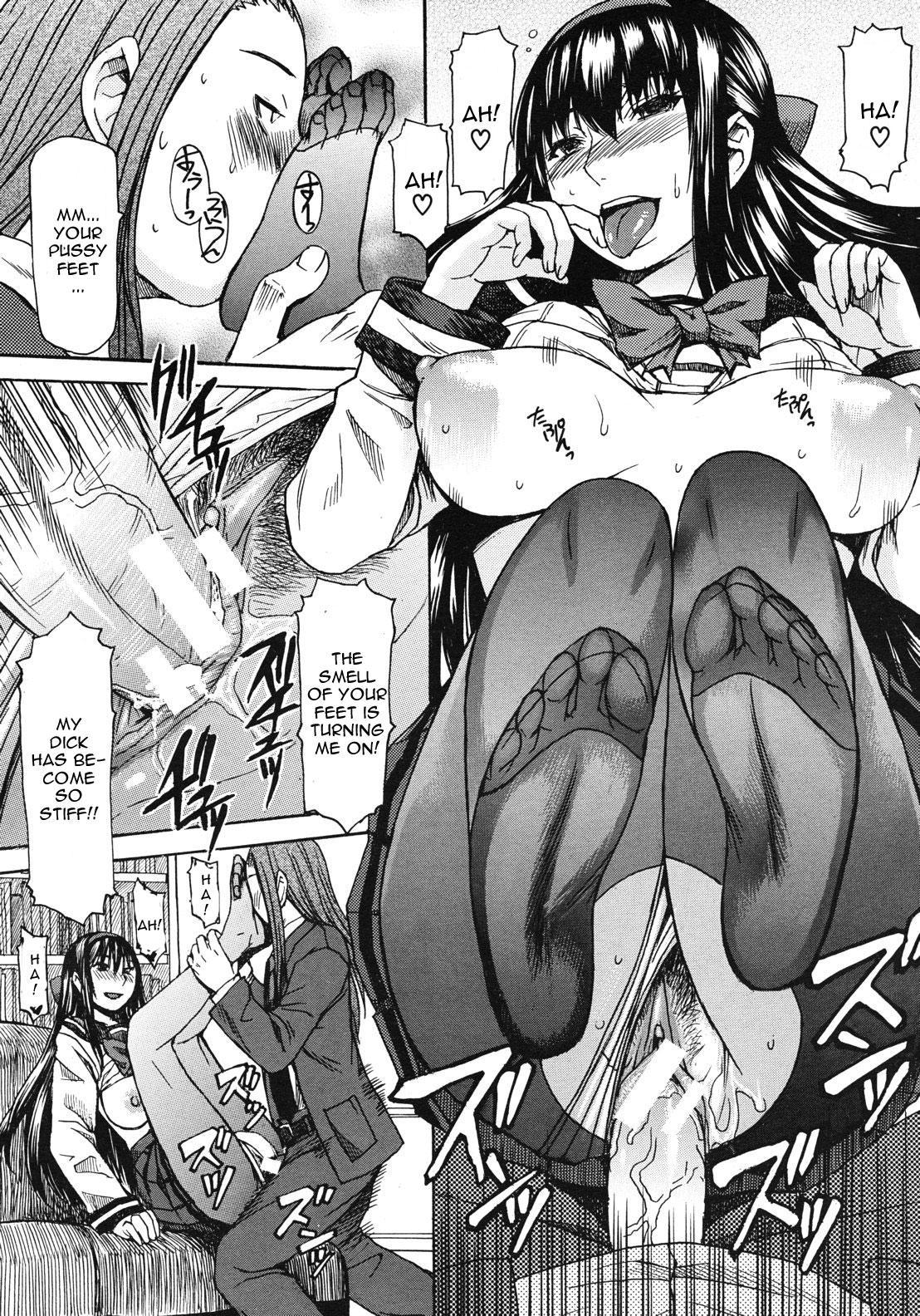 Majo no Hiyaku - Secret Medicine of Witch 23