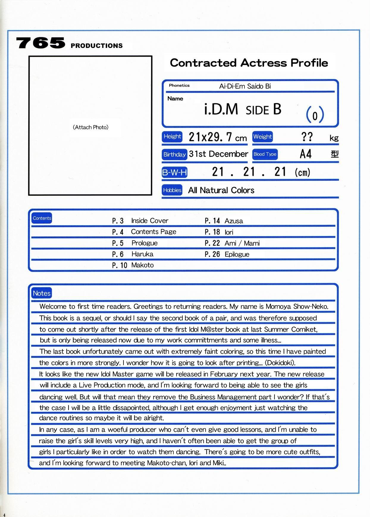i.D.M SIDE B 2