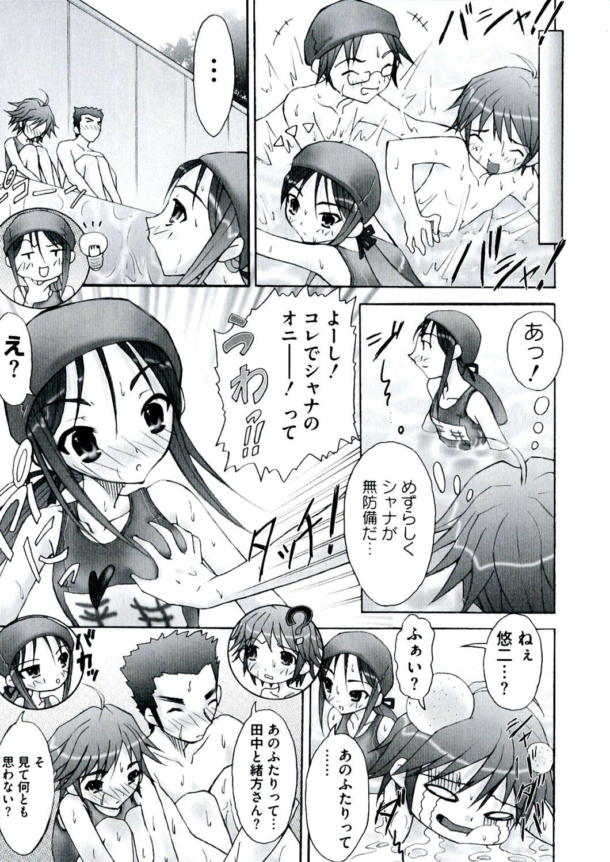 Engan no Shoujo Eroero hen ○ Shana Only Eroparo Anthology 139