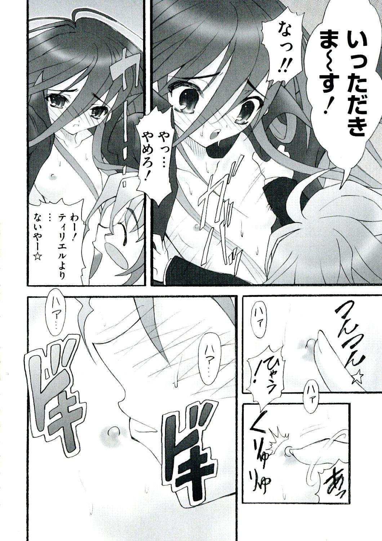 Engan no Shoujo Eroero hen ○ Shana Only Eroparo Anthology 19